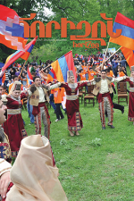 «ՀՈՐԻԶՈՆ» շաբաթաթերթի 2013-ի ամանորեայ բացառիկը