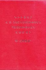 Nyuter-01
